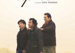 دانلود فیلم Apne 2007 + زیرنویس فارسی