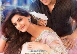 دانلود فیلم Prem Ratan Dhan Payo 2015 + زیرنویس فارسی