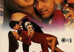 دانلود فیلم Raja Hindustani 1996 + زیرنویس فارسی