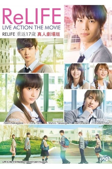 دانلود فیلم Relife 2017 + زیرنویس فارسی