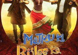 دانلود فیلم Matru ki Bijlee ka Mandola 2013 + زیرنویس فارسی